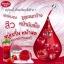 Minako Strawberry Serum Soap สบู่เซรั่มหน้าสด สูตรสตรอเบอร์รี่ ราคาพิเศษ 40 บาท thumbnail 3