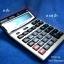 เครื่องคิดเลขตั้งโต๊ะขนาดใหญ่ 12 หลัก OSALO OS-8900 thumbnail 4