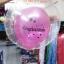 ลูกโป่งพลาสติกใส ทรงกลมแบน ไซส์ 24 นิ้ว - Clear PVC Balloons / Item No. TL-G041 (ไม่รวมลูกโป่งด้านใน) thumbnail 6