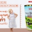 Super Colostrum High Care Super Colostrum Milk Powder นมเพิ่มความสูง 6000 mg thumbnail 3