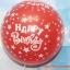 """ลูกโป่งกลมพิมพ์ลาย Happy Birth Day ลายดาว คละสี แบบที่ 4 ไซส์ 12 นิ้ว จำนวน 10 ใบ (Round Balloons 12"""" - Happy Birth Day Design no.4 latex balloons) thumbnail 1"""