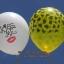 """ลูกโป่งกลมสีขาวพิมพ์ลาย Kiss Me ไซส์ 12 นิ้ว แพ็คละ 10 ใบ (Round Balloons 12"""" - Kiss Me Printing latex balloons) thumbnail 4"""