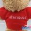 ตุ๊กตาพรีเมี่ยม เก้ายานยนต์ พวงกุญแจตุ๊กตาหมียืน5นิ้ว ใส่เสื้อ+สกรีนโลโก้ 1ด้าน D5505Q1000 thumbnail 5