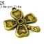 จี้ทองเหลืองรูปต้นดอกไม้ ขนาด 23 มิล ยาว 21 มิลราคา 15 บาท thumbnail 1