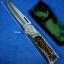มีดพก มีดสปริง ขนาดใหญ่ 5.5 นิ้ว มีไฟแช็ค ไฟฉาย ด้ามงา thumbnail 2