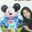 ลูกโป่งฟลอย์การ์ตูน มิกกี้เมาส์หัวใจ I Love You - Mickey Mouse Heart I Love You Foil Balloon / Item No.TL-A065 thumbnail 4