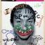 a day 09 ฉบับ Graffiti in Bangkok เรื่องของนักพ่นสีบนกำแพง thumbnail 1