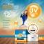 ครีมกันแดดริต้า RITA Sun Cream ราคาปลีก 45 บาท / ราคาส่ง 36 บาท thumbnail 8