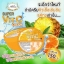 Super Vit C Cream by Alicea หัวเชื้อวิตามินซี (100 กรัม) ราคาพิเศษ 85 บาท thumbnail 2