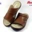 Bata (บาจา) สีน้ำตาล รุ่น4690 เบอร์39-45 thumbnail 1