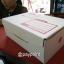 กล่องไปรษณีย์ ไดคัทสีขาว เบอร์ ค ขนาด 20x31x11 ซม. thumbnail 1