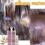Angel Hair แชมพูนางฟ้า (ชุดเล็ก) ราคาปลีก 200 บาท / ราคาส่ง 160 บาท thumbnail 5