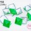 เป็กติดเสื้อ ทรงสี่เหลี่ยม สีเขียว 12 มิล(10ชิ้น) thumbnail 1