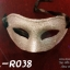 หน้ากากแฟนซี Fancy Party Mask /Item No. TL-R038 thumbnail 1