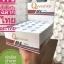 Queen BL ควีนบีแอล หัวเชื้อผิวขาว ราคาปลีก 35 บาท / ราคาส่ง 28 บาท thumbnail 2