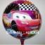 ลูกโป่งฟลอย์ลายการ์ตูนคาร์ ทรงกลม - Cars Cartoon Round shape Foil Balloon / Item No. TL-A032 thumbnail 2