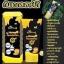 ฺB'Secret W2M ครีมกันแดดละลายได้ เรียบเนียนปกปิด เนื้อครีมบางเบาดุจวิปครีม เกลี่ยง่าย ครีมน้ำผึ้งป่า รังสิต เมืองทอง ดอนเมือง thumbnail 8