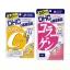 DHC Vitamin C 120 เม็ด + DHC Collagen 360 เม็ด อาหารเสริมขายดีอันดับ 1 ในญี่ปุ่น thumbnail 1