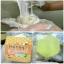 Honey Snail Soap สบู่น้ำผึ้งผสมเมือกหอยทาก ราคาปลีก 39 บาท / ราคาส่ง ทักไลน์ @itemhit thumbnail 1