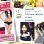 Hycafe กาแฟลดน้ำหนัก ไฮคาเฟ่ ราคาปลีก 150 บาท / ราคาส่ง 120 บาท thumbnail 3