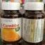 Set Vistra 3L-Carnitine Plus 3Lจำนวน 30 แคปซูล X 3 ขวด ราคาพิเศษ *** thumbnail 1