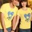 เสื้อยืดคู่รัก แฟชั่นคู่รั กชาย + หญิง เสื้อยืดแขนสั้น เสื้อสีเหลือง สกรีนลายหัวใจสีฟ้า +พร้อมส่ง+ thumbnail 3