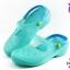 รองเท้าแตะ Monobo Kimberry โมโนโบ้ รุ่น คิมเบอรี่ สีฟ้า เบอร์ 5-8 สำเนา thumbnail 3