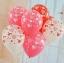 """ลูกโป่งกลมสีขาว พิมพ์ลายหัวใจ สีแดง รอบใบ ไซส์ 12 นิ้ว แพ็คละ 10 ใบ (Round Balloons 12"""" - Printing Heart red on latex White balloons) thumbnail 1"""