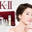 SK-II Facial Treatment Essence 30.ml x2 ขวด (Travel Size) thumbnail 3