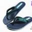 รองเท้าแตะGambol แกมโบล รหัส GM11147 สีฟ้า เบอร์ 40-44 thumbnail 3