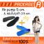 ชุดแผ่นเพิ่มความสูง (Air Pump 5 cm. + แผ่นเสริมในถุงเท้า 2.5 cm.) รหัส PK001 thumbnail 1