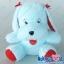 ตุ๊กตา หมาแตงโม ผ้าขนหนู เล็ก-11นิ้ว thumbnail 1