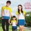 ชุดครอบครัว เซตครอบครัว พ่อแม่ลูก ชายเสื้อยืด + หญิงเดรส + เด็กเสื้อยืด แต่งลายเหลืองขาวน้ำเงิน +พร้อมส่ง+ thumbnail 2