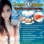 Healthway Liver Tonic 35000 mg ล้างตับที่ดีที่สุด เข้มข้นที่สุดในขณะนี้ ดูดซึมดีเยี่ยม thumbnail 5