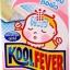 Kool Fever เด็กเล็ก 0-2 ปี thumbnail 1