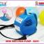 ที่สูบลูกโป่งแบบใช้ไฟฟ้า (Mini - Electricity Balloon Air Pump) แบบหัวเดียว B-201 thumbnail 3