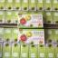 Vivi Green Apple Diet วีวี่ น้ำแอปเปิ้ล ราคาปลีก 120 บาท / ราคาส่ง 96 บาท thumbnail 2