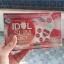 Idol slim diet Raspberry Plus by TK ไอดอลสลิมราสเบอรี่ ราคาปลีก 90 บาท / ราคาส่ง 72 บาท thumbnail 1