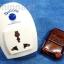 รีโมทคอนโทรล(เปิด-ปิด)เครื่องใช้ไฟฟ้า Wookee 700-A thumbnail 2