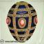 The Black Keys - Magic Potion 1lp NEW thumbnail 1