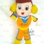 ตุ๊กตาพรีเมี่ยม จูปิเตอร์ ตุ๊กตาเด็ก สูง14นิ้ว D5105Q0500 thumbnail 1