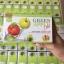 Vivi Green Apple Diet วีวี่ น้ำแอปเปิ้ล ราคาปลีก 120 บาท / ราคาส่ง 96 บาท thumbnail 1