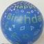 """ลูกโป่งจัมโบ้ สีน้ำเงินพิมพ์ลาย Happy Birthday ขนาด 24 นิ้ว - Round Jumbo Balloon Blue printing HBD 24"""" thumbnail 6"""