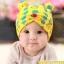 หมวกหมีน้อย สีเหลือง ชมพู แดง ฟ้า MC24 thumbnail 1