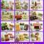 Re-ment supermarket กล่องฟ้า thumbnail 2