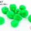 ปอมปอมไหมพรม สีเขียว 1ซม (10ชิ้น) thumbnail 1