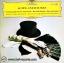 Herbert Von Karajan - Suppe' Overtures 1lp thumbnail 1