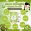 BFC Green Tea Mask มาร์คชาเขียว ฆ่าสิว หน้าใส ราคาปลีก 35 บาท / ราคาส่ง 28 บาท thumbnail 5