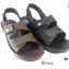 รองเท้า Arrosoft C3902 เบอร์ 36-41 thumbnail 1