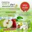 Vivi Green Apple Diet วีวี่ น้ำแอปเปิ้ล ราคาปลีก 120 บาท / ราคาส่ง 96 บาท thumbnail 3
